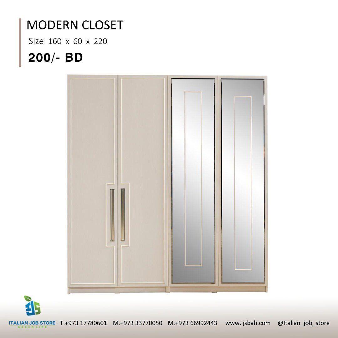 Pin By Italian Job Store Ijsbah On مطابخ Locker Storage Home Decor Storage