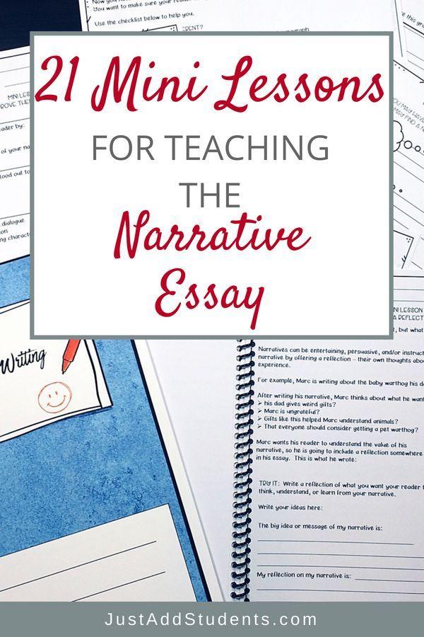 Narrative Writing Common Core for Grade 8 {Personal Narrative