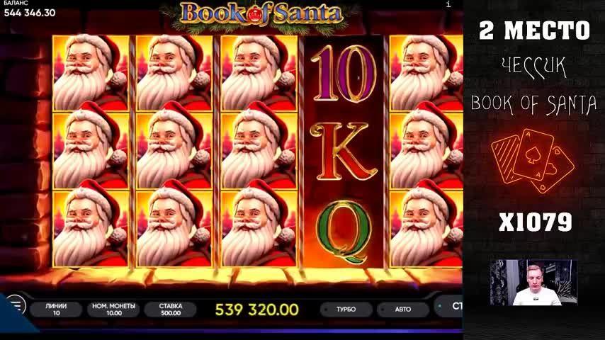 Деньги при регистрации казино играют ли христиане в карты
