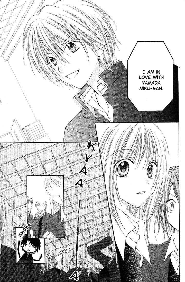 Saboten no Himitsu Shoujo manga, Anime comics, Manga
