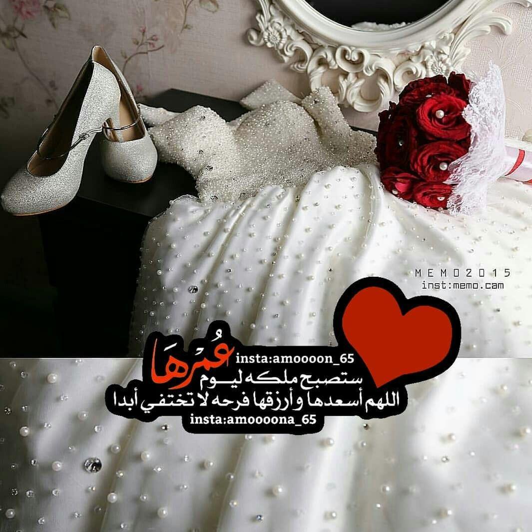 Hochzeit Arabian Wedding Love Quotes For Wedding Wedding Cards Images
