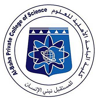 منتديات طلاب كلية الباحة الأهلية للعلوم Pics Enamel Pins Science
