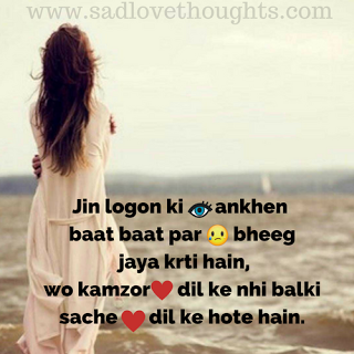 Heart Touching Quotes Heart Touching Shayari Heart Touching