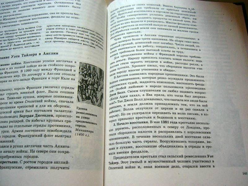 Решебник английского языка 5 класса биболетова о а денисенко н н трубанева