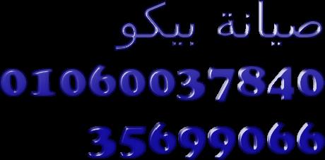 Giza الجيزة Allianz Logo Company Logo Tech Company Logos