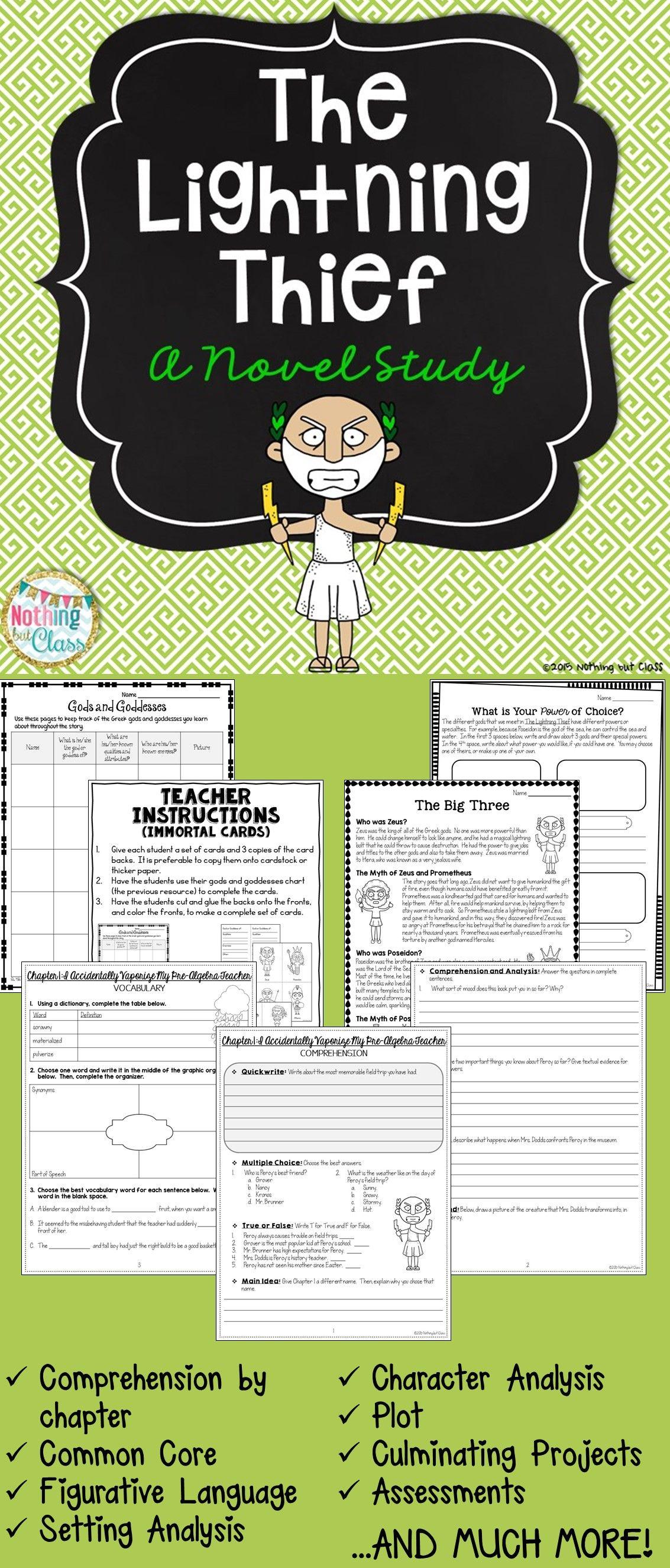 The Lightning Thief Novel Study Unit Comprehension Vocab Activities Tests