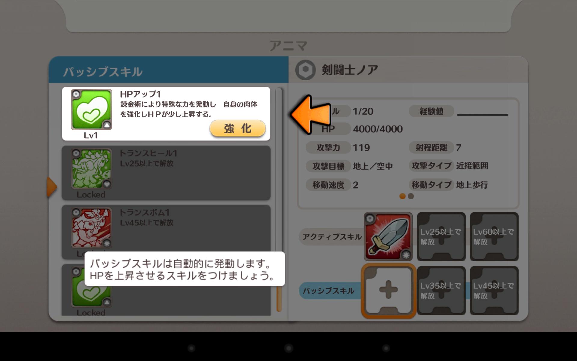 Screenshot_2014-12-22-17-37-51