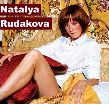 Rudakova feet natalya American actress