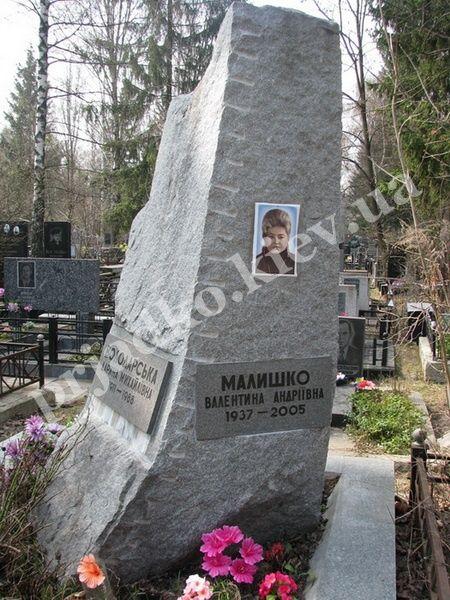 Памятники двойные гранит eнедорогоhadow заказать хороший памятник ульяновск