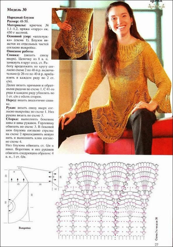 Todo crochet: Túnica liviana con precioso diseño | mosaico ...