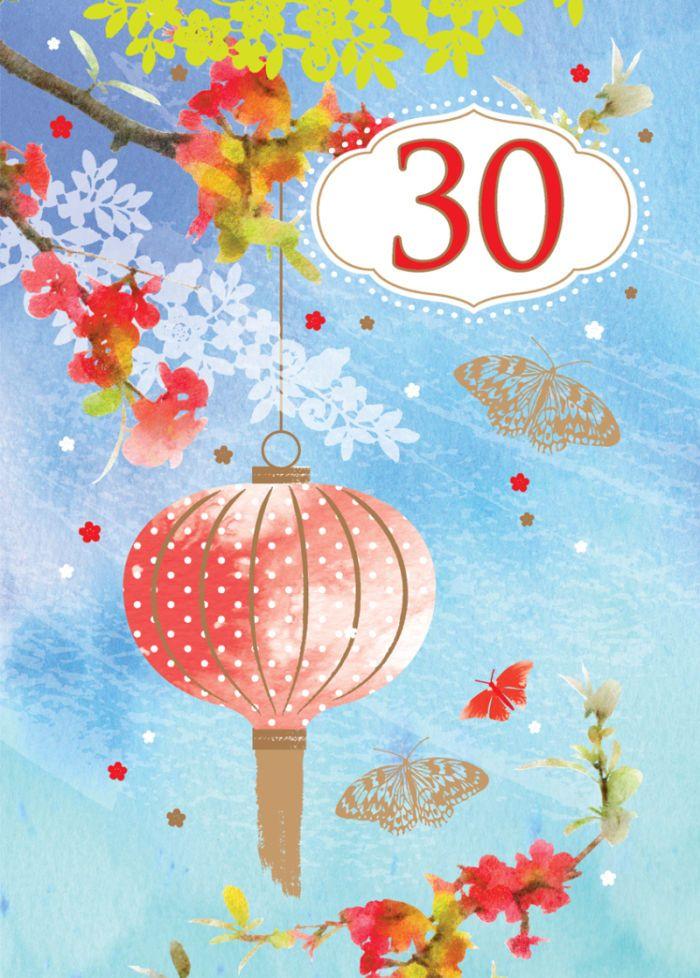 Chinese Lanterns *30th birthday (с изображениями) Лето