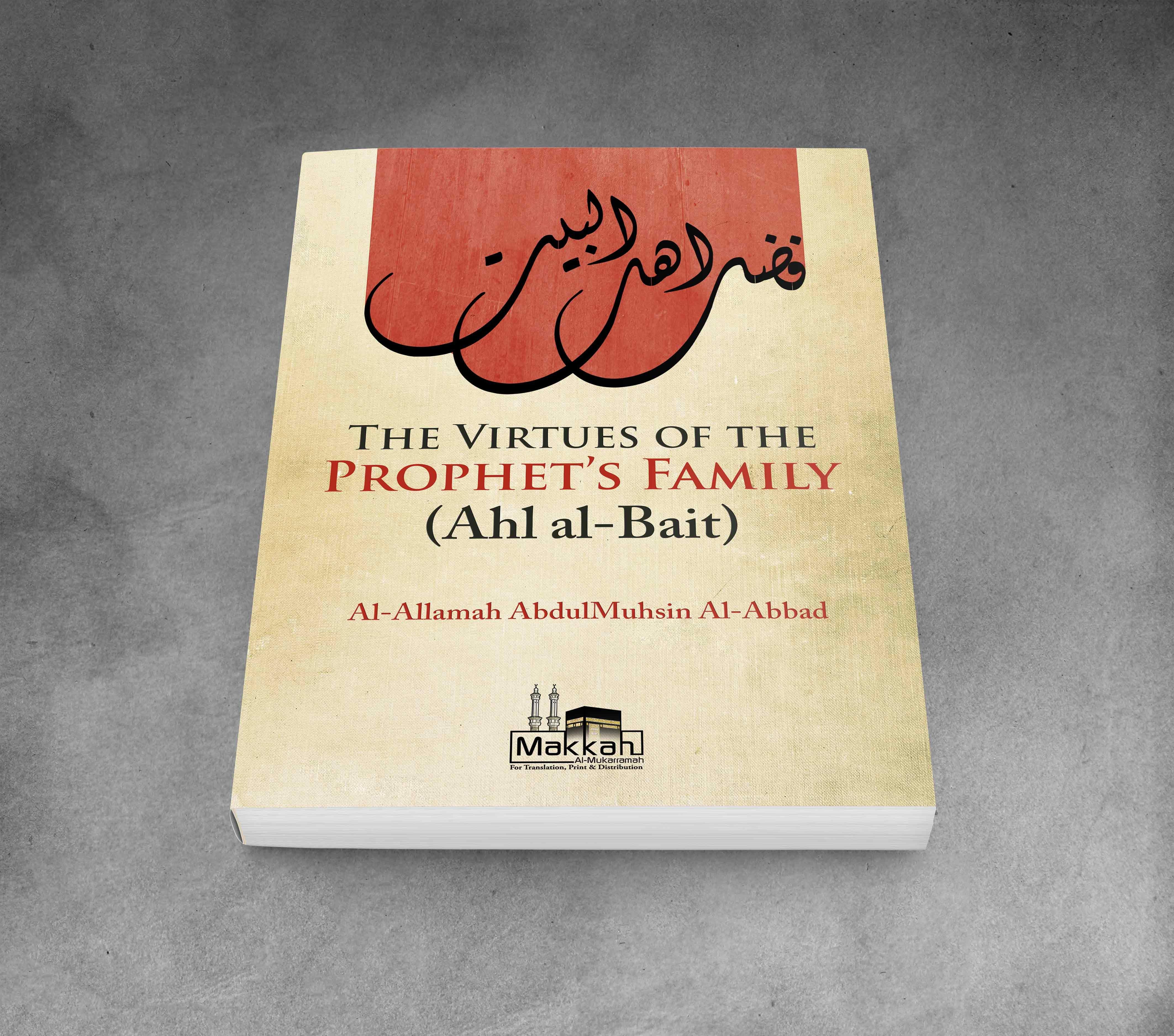 Shia books Islamic art calligraphy Islamic calligraphy