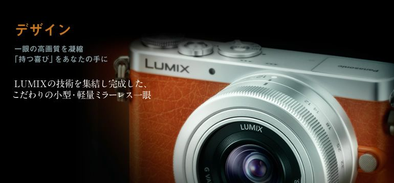 Panasonic GM1 - such a beautiful gadget! Elegant but not excessively nostalgic. That's why I prefer Panasonic to Olympia M4/3 cameras.