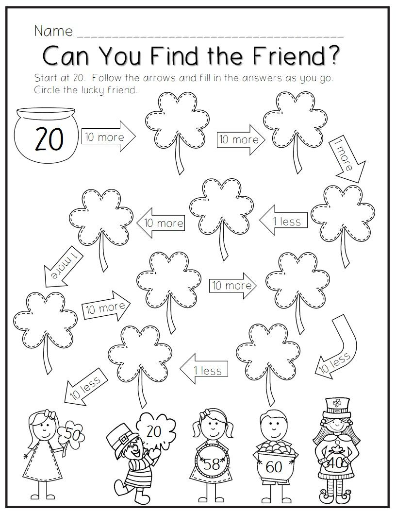 St. Patrick's Day Printable Pack   Montessori math activities [ 1056 x 816 Pixel ]