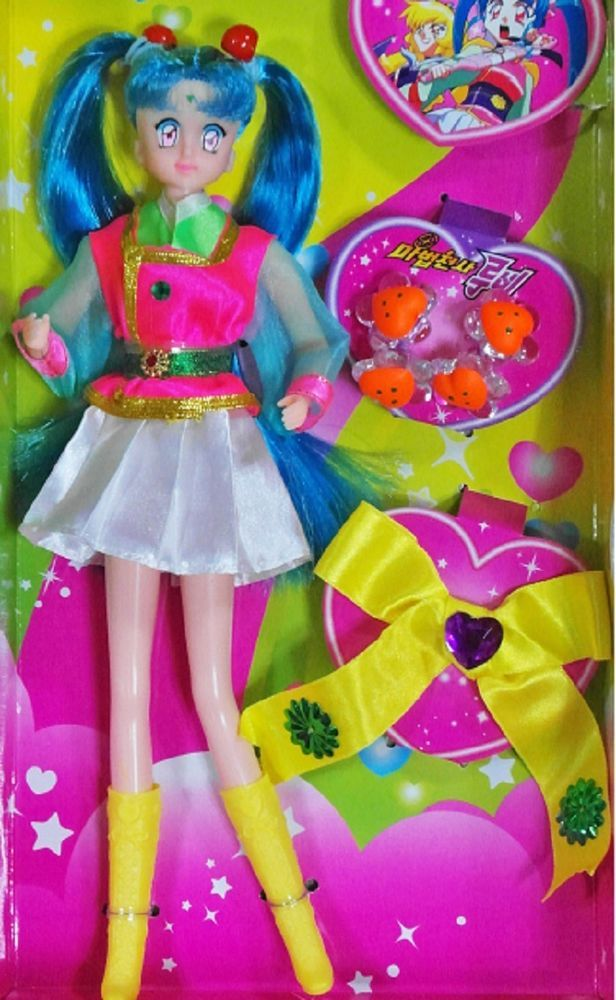"Magic girl Pretty Sammy Sasami Doll 28cm(11"") New"