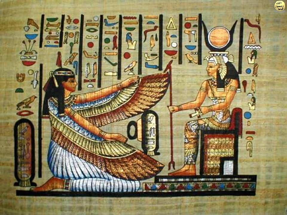 ancient egyptian firavun marriage ile ilgili görsel sonucu