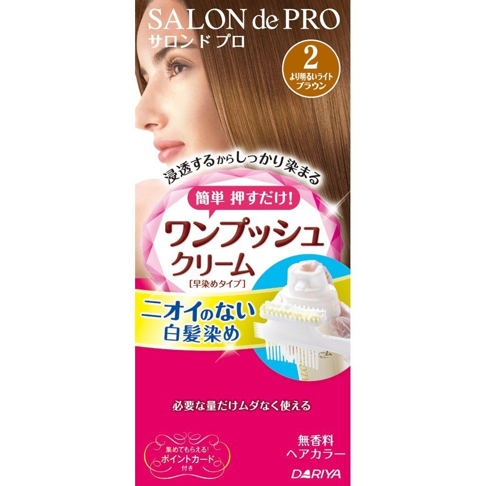 SALON DE PRO One Push Cream Hair Color, No. 2 Lightest Brown, 80 Gram * See this great product. (This is an affiliate link and … (With images ...