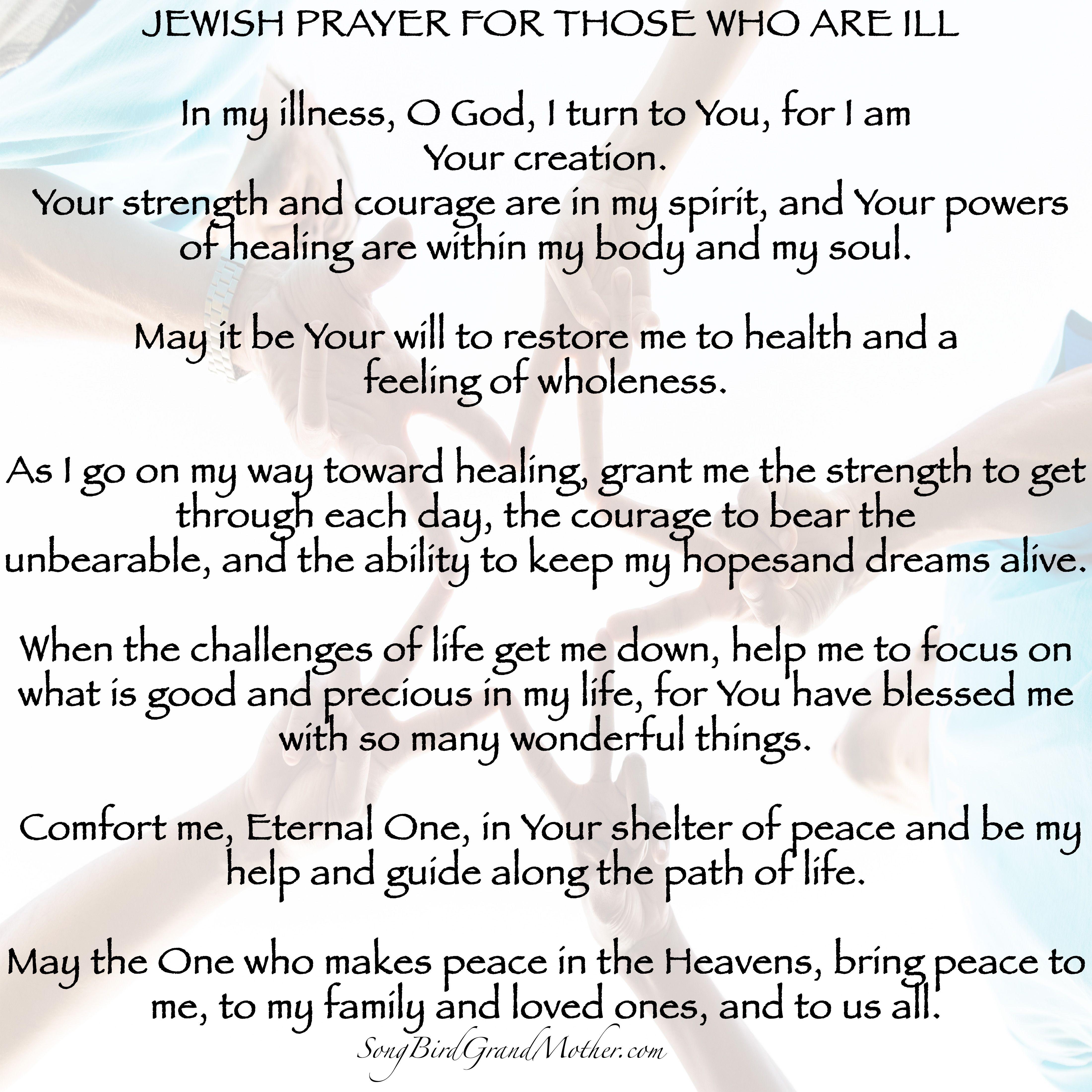 Jewish Prayer For The Ill Jewish Prayer For Healing Prayer For Healing The Sick Prayers