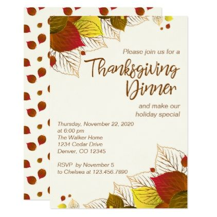 Fall Leaves Thanksgiving Dinner Party Invitations  Thanksgiving