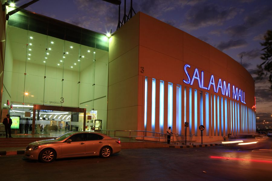 Salaam Mall Riyadh Saudi Arabia Fun Image