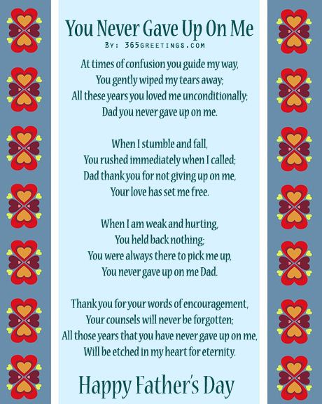 Fathers Day Poems | <3 | Fathers day poems, Daughter poems