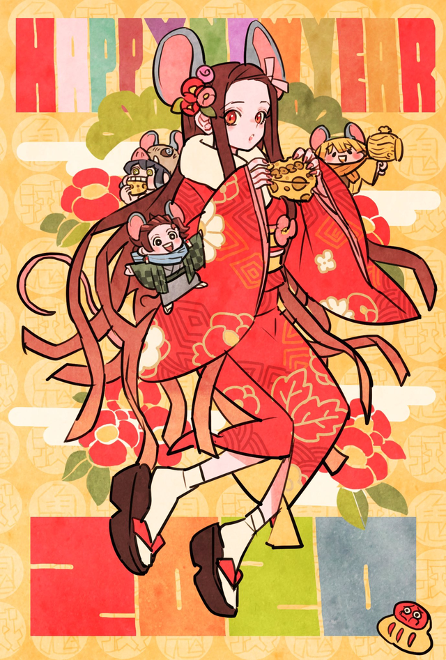 Happy New Year from Nezuko KimetsuNoYaiba trong 2020