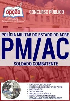 Apostila Concurso Pm Ac 2017 Soldado Combatente Pdf Download Com