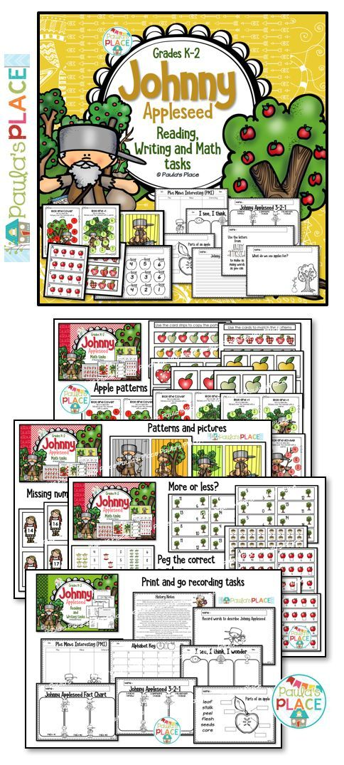 Johnny Appleseed Bundle Reading Writing and Math Tasks | Johnny ...