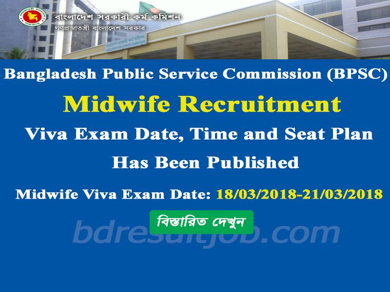 Midwife Recruitment Viva exam date, time and seat plan