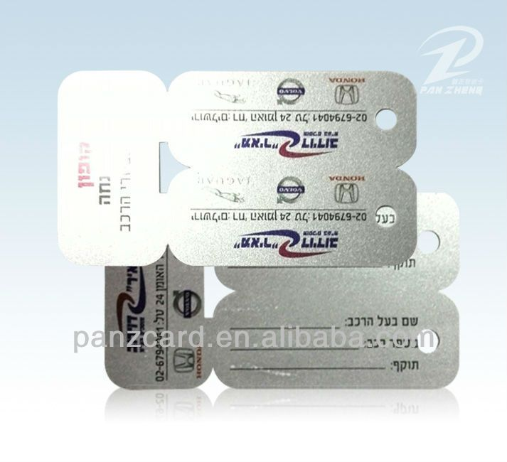 Offset printing plastic dual card with attached card a small key offset printing plastic dual card with attached card a small key chain card with a hole and barcode for business use photo detailed about offset printing reheart