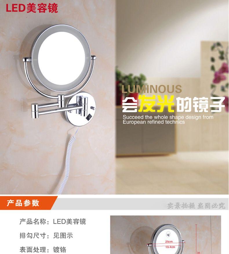 天翰卫浴壁挂式薄款带led灯双面美容镜子浴室放大伸缩镜化妆镜 Tmall
