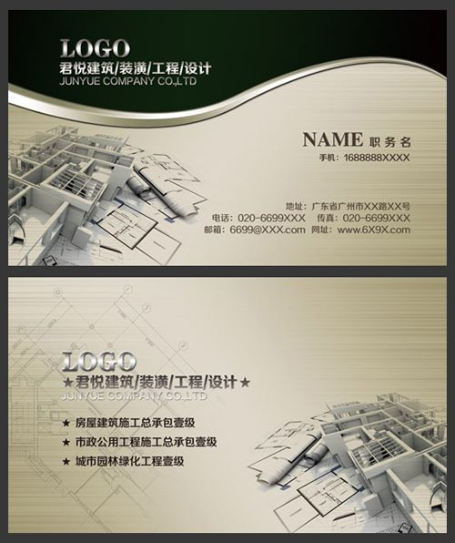 Business card for builders and architects psd template iranisoft business card for builders and architects psd template reheart Choice Image
