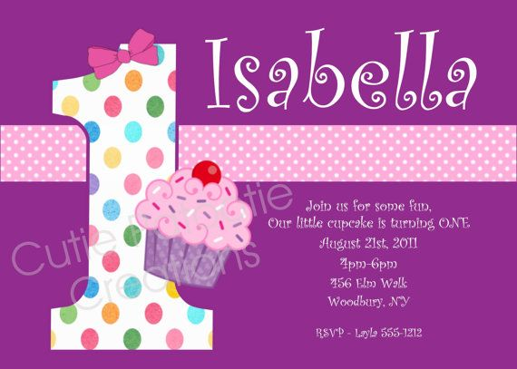 Cupcake Party Invitation 1st Birthday Cupcake Invitations - print out birthday invitations