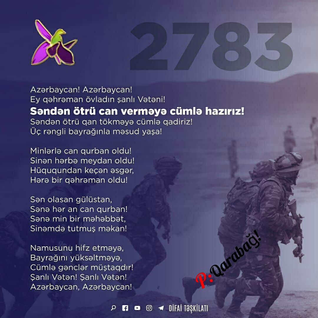 Allahdan Butun Səhidlərimizə Rəhmət Diləyirəm Azerbaijan