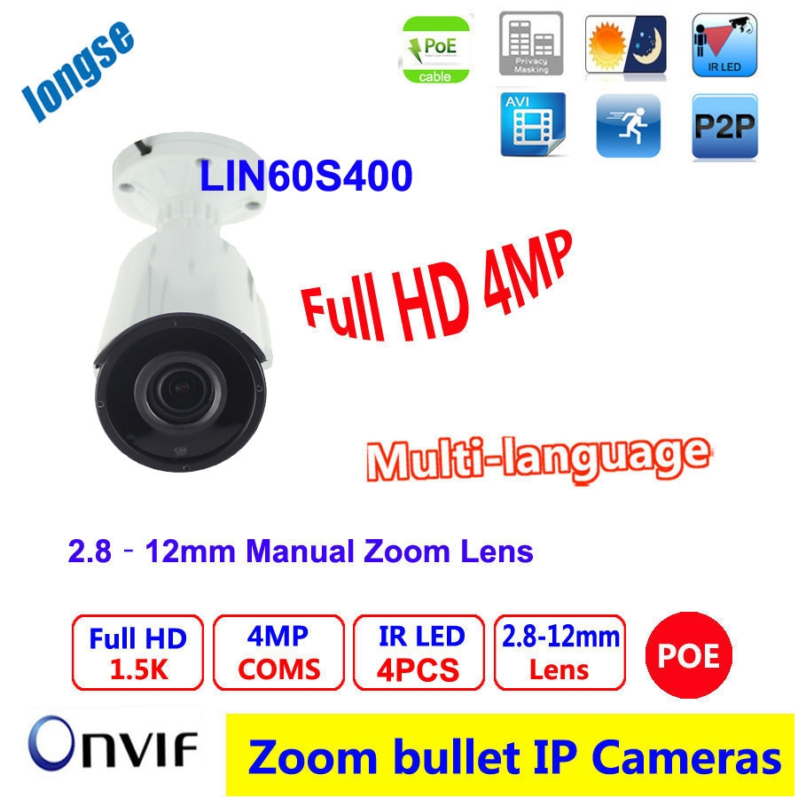 117.00$  Watch here - http://alikhj.worldwells.pw/go.php?t=32738092758 - Multi-language IP camera 4MP Bullet Security Camera with POE Network camera  Video Surveillance 2.8-12mm zoom lens H.265/ H.264