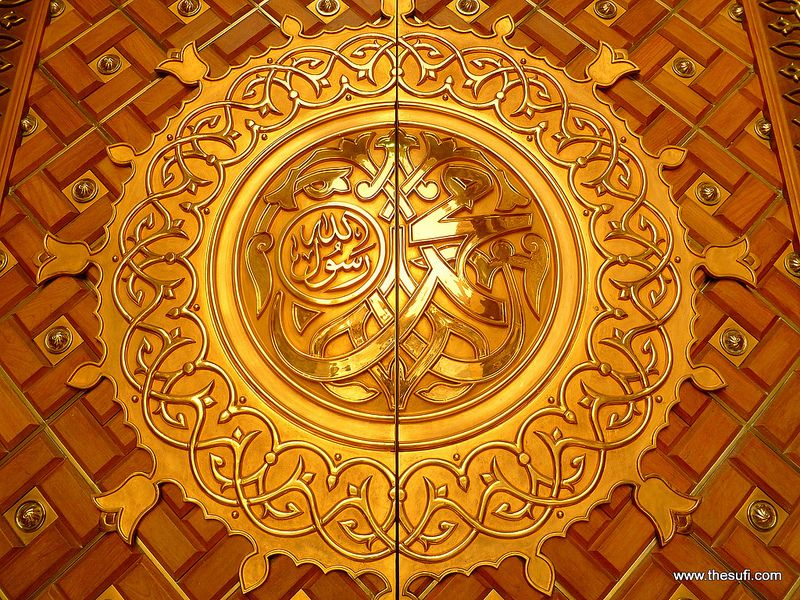 Golden Door Of Masjid E Nabwi Medina Munawara 1600px Islamic Wallpaper Paper Lamp Novelty Lamp