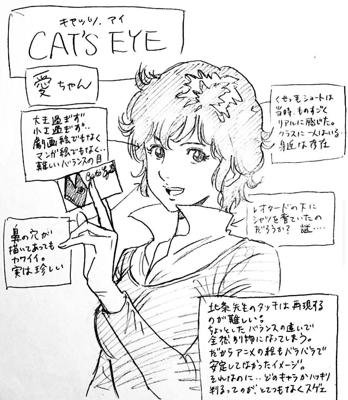 渡辺 潤 on twitter 渡辺 日常 アニメ 漫画家