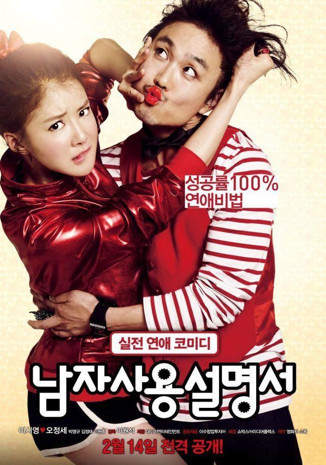 Best Korean Romance Films Korean Drama Movies Korean Drama Online Romantic Films