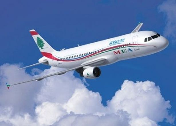 حجز رحلات طيران الشرق الأوسط بأسعار مخفضة عبر الإنترنت Middle East Airlines Airline Booking Online Tickets