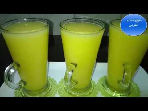 وقت البرتقال اجي نحضرو عصير برتقال مثل المعلب بكمية كبثيرررررررة ما شاء الله Youtube Glassware Beer Glasses Shot Glass