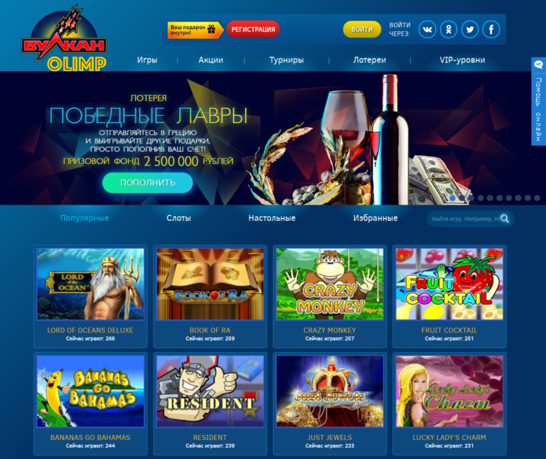 рейтинг казино онлайн отзывы 2021 за сегодня