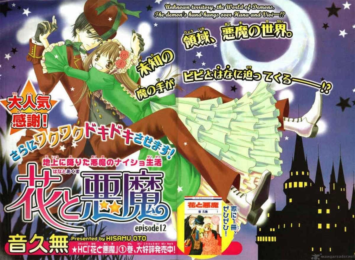 Hana to Akuma Best romance manga, Good manga, Hana