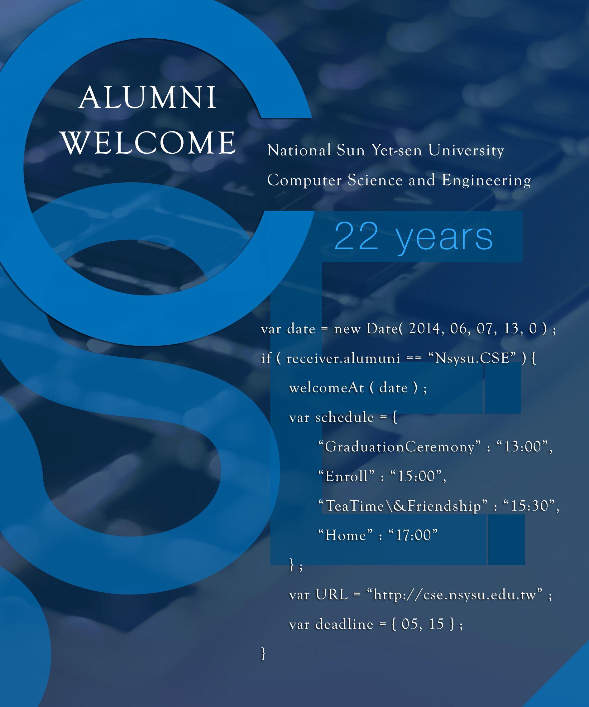 Alumni Invitation Card Design For Cse Department Use Javascript To
