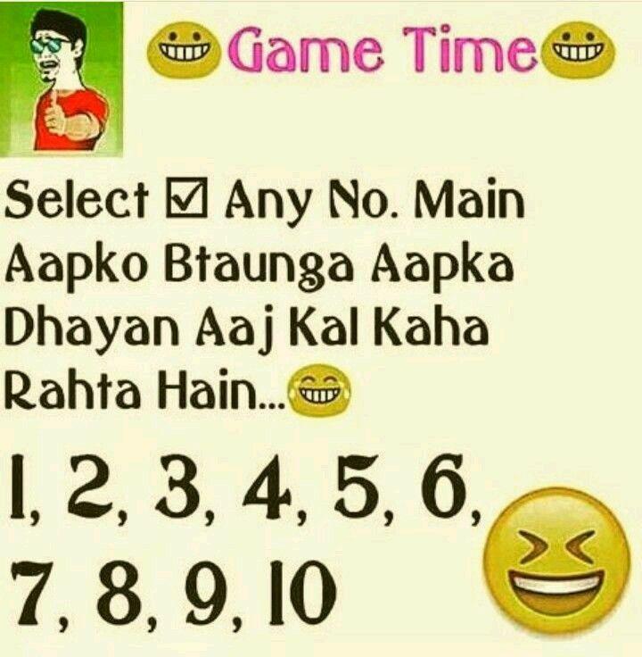 Pin By Rashmini Mohanty On Fun Funny Questions Funny