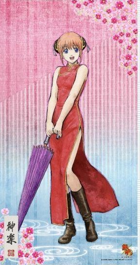 銀魂 1 7 おしゃれまとめの人気アイデア Pinterest Seiya 神楽 イラスト 銀魂神楽 神楽 銀魂