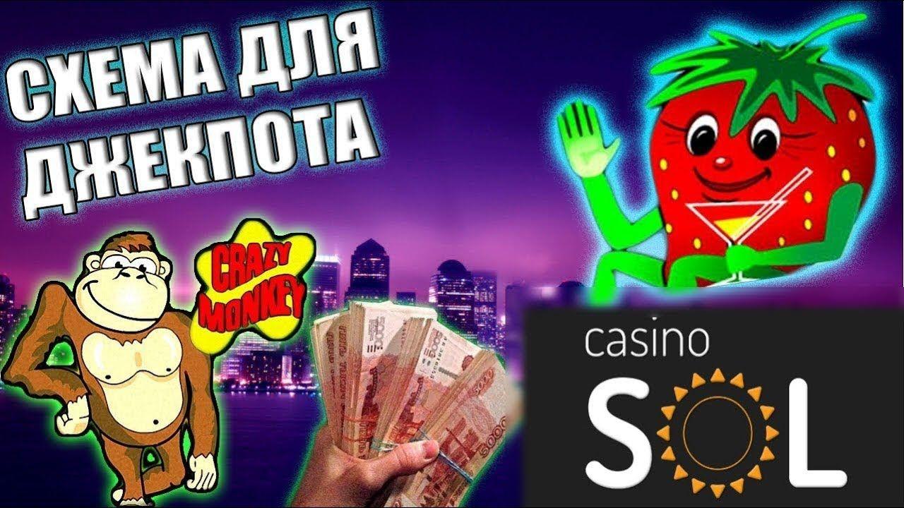 Как вывести деньги с бездепозитного бонуса в казино обезьянки игровые аппараты