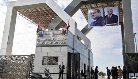 وكالة الحياة برس الاخبارية Gaza Border Rafah