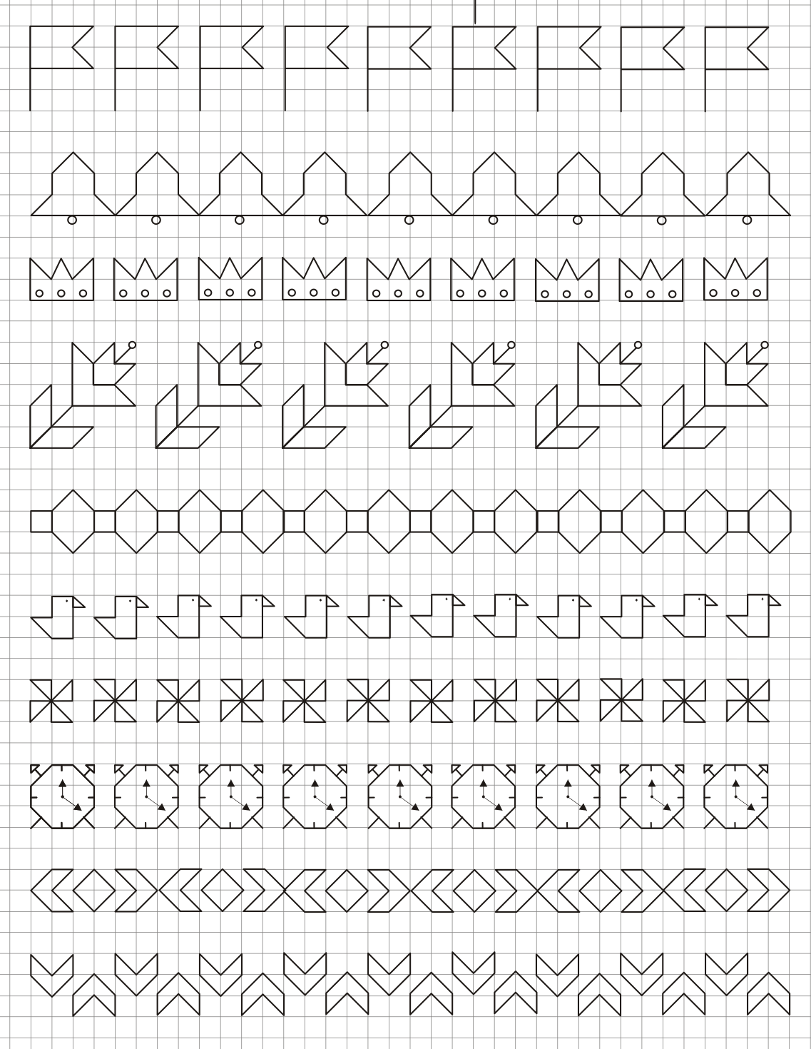 Frises Quadrillage 4 Dibujos En Cuadricula Cuaderno Cuadriculado Ejercicios De Escritura