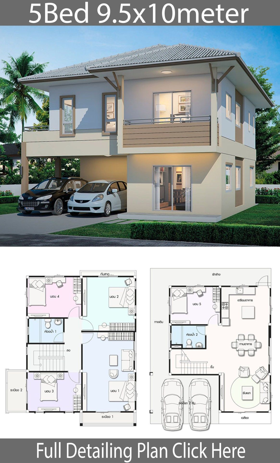House Design 9 5x10m With 5 Bedrooms Home Design With Plansearch 2 Storey House Design Luxury House Plans House Designs Exterior