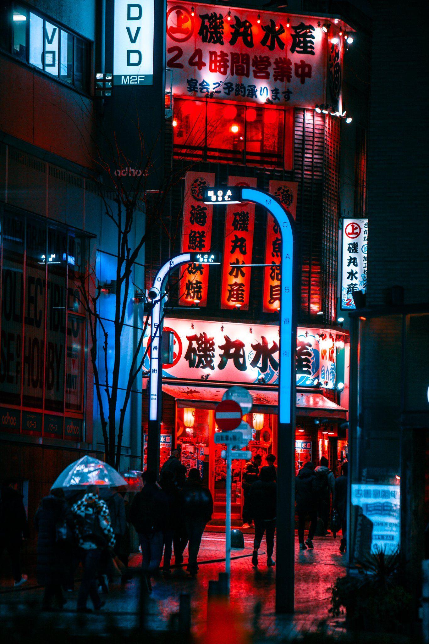 Aishy On Twitter Cyberpunk Aesthetic Aesthetic Japan Night Aesthetic